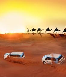 Dune-Bashing_(1).jpg